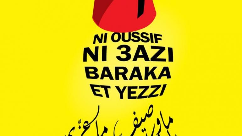 #BonneNouvelle Les Maghrébins se liguent contre le racisme