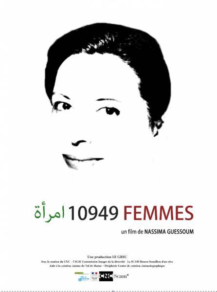 #BonneNouvelle «10949 femmes», enfin un film sur les moudjahidate