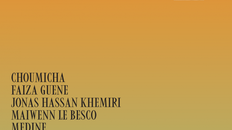 «Téléramadan», une revue pour les musulmans de France