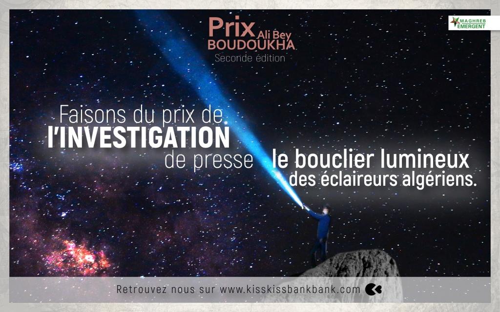 prix Ali Boudoukha du journalisme d'investigation
