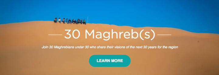 De quoi tu rêves pour le Maghreb ?
