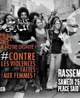 béjaia manifestation violence faites aux femmes