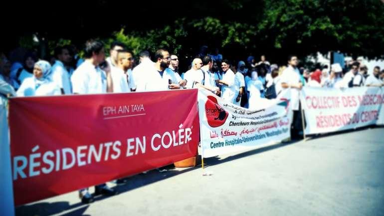 Témoignage. «Je marche pour que les médecins algériens retrouvent leur dignité»