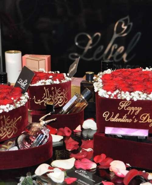 11 idées de cadeau «made in Algeria» à offrir à la Saint Valentin