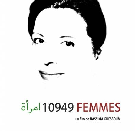 """#BonneNouvelle """"10949 femmes"""", enfin un film sur les moudjahidate"""