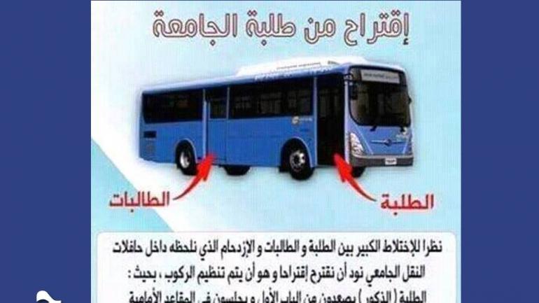 #Miso Un groupe veut séparer les filles et les garçons dans les bus