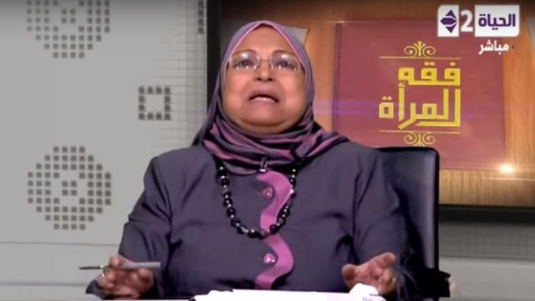 #Miso. Une universitaire égyptienne justifie le viol