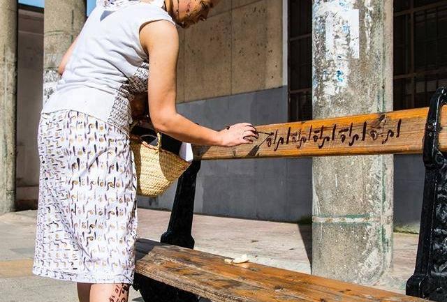 Art de rue : «Imra'a» sur les murs d'Alger