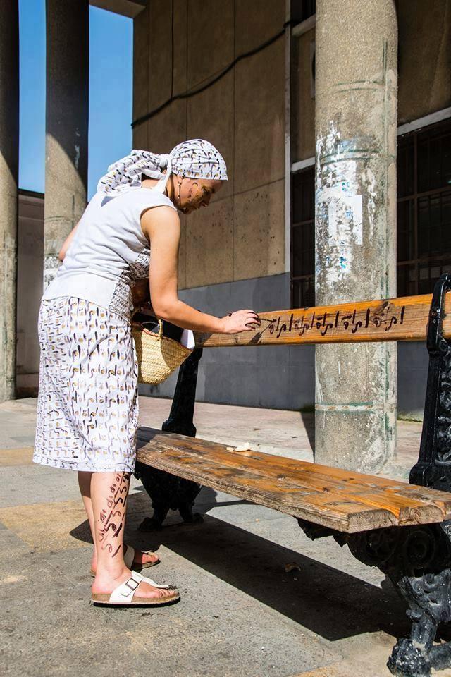 """Art de rue : """"Imra'a"""" sur les murs d'Alger"""