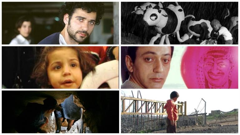 Films. Initiation au cinéma palestinien