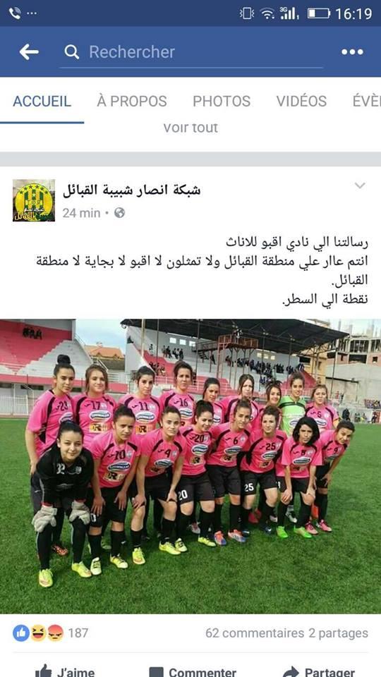 #Miso Un match de football filles VS garçons fait polémique