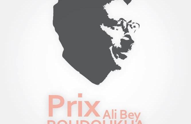 #BonneNouvelle Un prix pour récompenser le journalisme d'investigation en Algérie