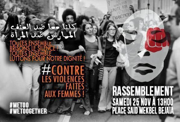 25 novembre : Béjaïa marche contre les violences faites aux femmes