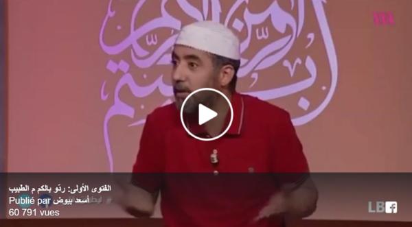 #Miso Selon un imam, un gynécologue homme qui touche sa patiente l'excite