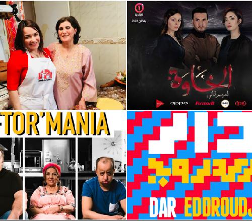 Quelles séries et émissions télévisées algériennes regarder pendant le Ramadan
