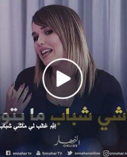 actrice algérienne