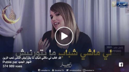 #Miso Pour une actrice algérienne, les «moches» n'ont pas leur place à la télévision