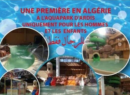 #Miso Les femmes interdites d'accès à des piscines à Alger