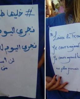 pétition violence femmes algérienne