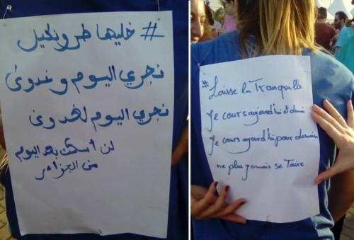 Des Algériennes demandent à la justice d'agir contre les violences faites aux femmes