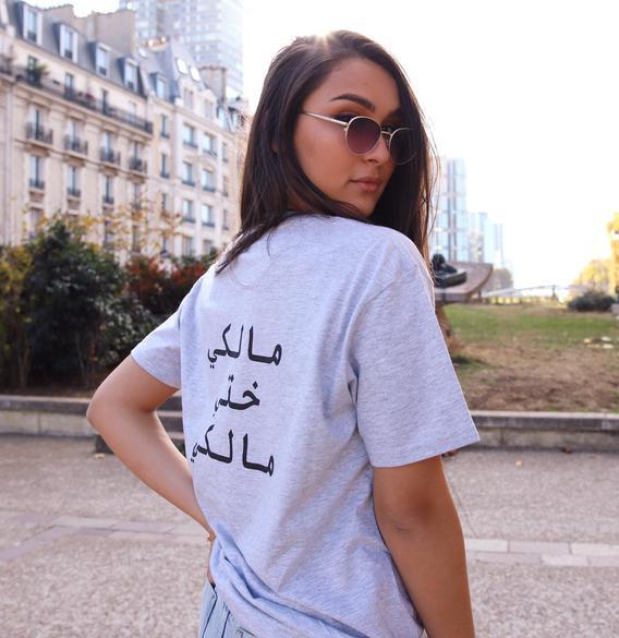 the dolly beauty youtubeuse algérienne marque vêtements