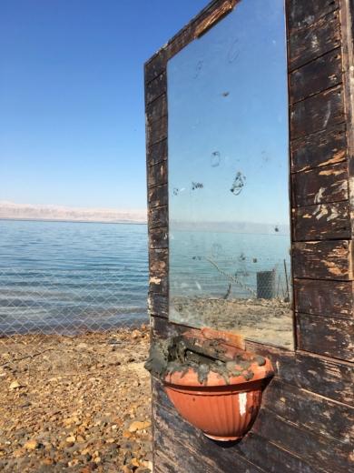 boue mer morte jordanie